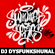 CULTUREWILDSTATION SHOW  28 07 2019 SUMMERSERIES VOL 9 WITH SPECIAL GUEST DJ DYSFUNKSHUNAL!!!!!! image