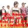2000s Memories MIXTAPE vol,6/DJ 狼帝 a.k.a LowthaBIGK!NG image