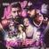 DJ CUT SUPREME & DJ CRONIK MIXTAPE #1 image