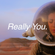 Really SPACE, Ep 6 - 29 February 2016 image