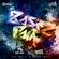 BassPain Vol.2 (DJ Seip & DJ Pimp Collab) image