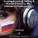 Sonntagsbrunch @ German & Russian Friendship Mix / Немецко-русская дружба ツ image