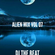 DJ THE BEAT 2020 - ALIEN MIX VOL 07 image