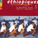 Golden Years of Modern Ethiopian Music 1969-1975, Part 2 image
