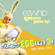 ezwhip RIPEcast Guest Mix image