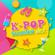 K-POP SUMMER MIX image