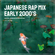 Japanese rap Mix - Early 2000's image