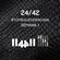 24/42 Audax Lockdown Set (semana 1) image