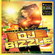 Orange In All Records Present DJ Mix Series Vol 8 - Mixed By DJ Bizzle image