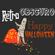 Retro Obscuro Halloween #1 image