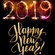 Gẫy Cánh - Happy new year 2019 - Mấy chế ơi  - Whit Hải Gucci Mix (Team Cadilak) image