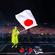 DJ Snake  Ultra Music Festival Japan 2019 image