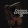 Cardio Sessions Volume 25 Feat Dua Lipa, Cardi B, Bruno Mars, Green Day and Ava Max (Cleanish) image