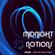 Midnight Notions #008 image