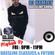DJ Hamlet Presents - The Bassline Show Playback 22-11-19 Da Hub Radio image