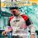 Omega Disco Pizzeria Live Stream 2020.05.31. image