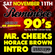 REMINISCE - A 90's Hip-Hop & R&B Concert Series Mix [Mixed by R$ $mooth] image
