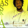 RAS ASKIA (MIXED 2014) BY DI FYAH SOUND 2014 image