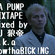 DA PUMP MIXTPE/DJ 狼帝 a.k.a LowthaBIGK!NG image