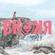 #BKOKR 012 [Be Kind or Kick Rocks] image