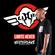 CHUMI DJ presenta LIMITE4EVER image
