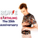 Bowie Earthling The 25th Anniversary image