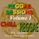 REGGAE SESSIONS VOL 1: CHILL OUT TO REGGAE image