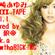 浜崎あゆみ MIXXX TAPE vol.1/DJ 狼帝 a.k.a LowthaBIGK!NG image