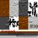 United Nations Criminals - ElecktripHop #30  18.03.21 image