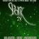 04.20.21 - 420 Vibez at SMASH Spark image