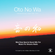 Max Essa - Special Oto No Wa inspired guest mix for Music For Dreams Radio image