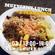 Muzyczny Lunch Maken, 11-02-2019 image