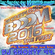 Booom 2016.Hits Party Mix Part 1.DJ Shorty 44 image