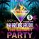 2017.05.27 live rec-The Secret Party @The Secret Garden image
