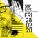 Groove Wars Present : Dj Francesco Piro @ Vortex Bar (28.02.2020) image