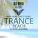 ERSEK LASZLO alias Dj UFO presents TRANCE BEACH COPACABANA TRANCE VOYAGER Session ep 59 image