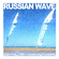 Russian Wave 2015 - Tue Mar 16th - Hurghada / Egypt image