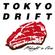 #TOKYO DRIFT influence of midnight in Paris / DeepHouse,Techno,Bigband... image