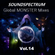 Global Monster Mixes Vol.14 image