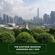The Eastside Sessions - Shenzhen July 2019 image