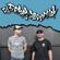 DJ Format & Abdominal Mini Mix image