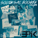 South Sac Boogie: Volume 1 image