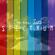 The New Jazz Spectrum Volume 2 image