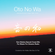 Ken Hidaka's Special Oto No Wa inspired Guest Mix for Music For Dreams Radio image