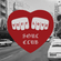 Johnny Vegas - Tuff Love promo mix image
