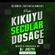 Kikuyu Secular Dosage VI - DJ Joekym image