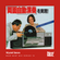 NM18: Wyclef Genre image