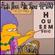 MHMS-180-DJ Orlando-House Music image