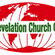 The Revelation Church Of God - Challenges Part 2 image