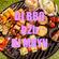 DJ BBQ b2b DJ MRYN - End of Summer Treat image